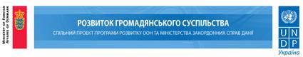 csdp.org.ua
